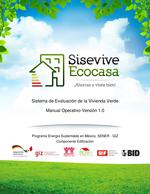 GIZ Manual Operativo del Sisevive 2014.pdf
