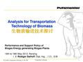 Analysis for Transportation Technology of Biomass.pdf
