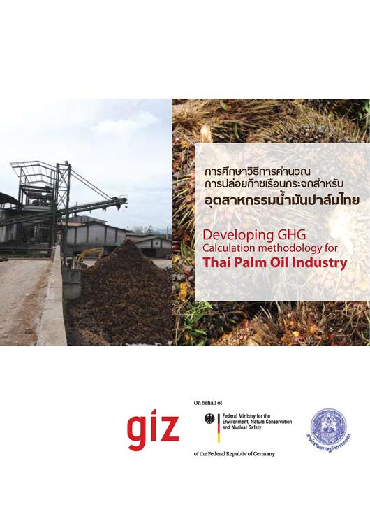 File:Developing GHG Calculation Methodology for Thai Palm Oil Industry.pdf
