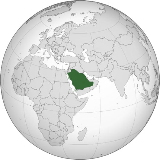 File:Location Saudi Arabia.png