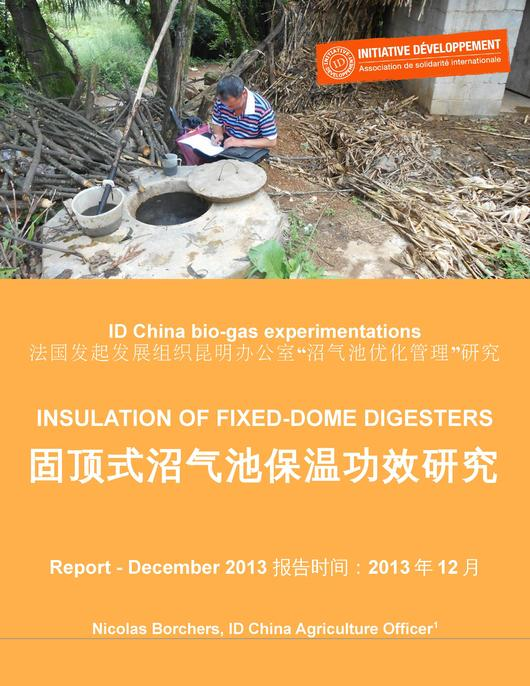 File:Insulation of Fixed-Dome Biogas Digesters in China.pdf