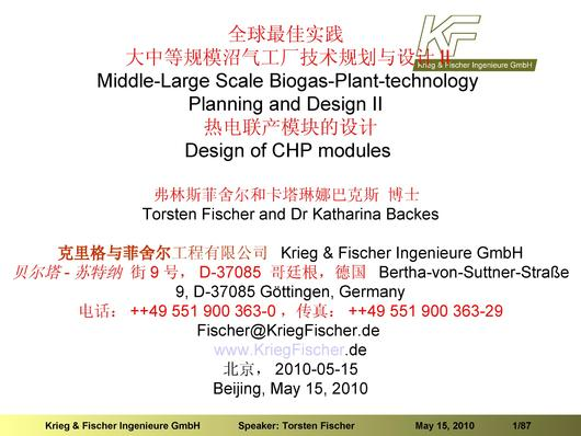 File:Design of Middle to Large Scale CHP Modules.pdf