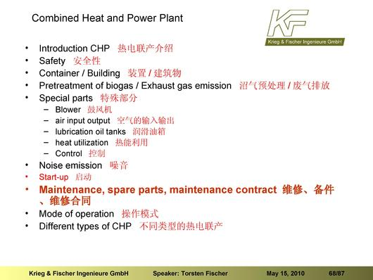 File:Design of Middle to Large Scale CHP Modules pdf