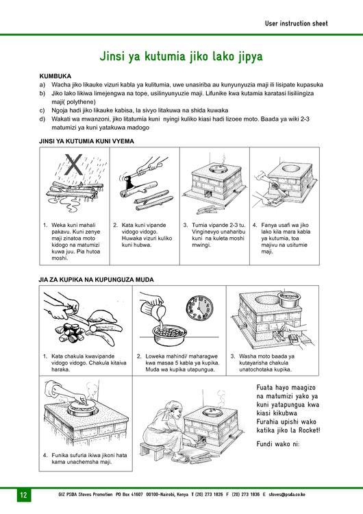 Fileen Giz Kenya Brick Rocket Stove Builders Manual 2011pdf