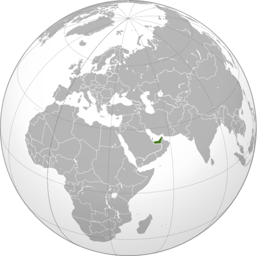 File:Location United Arab Emirates.png