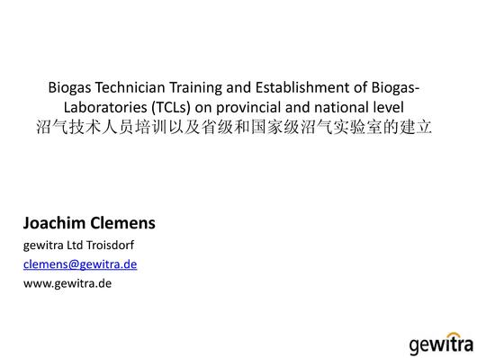 File:Biogas Technician Training and Establishment of Biogas Laboratories (TCLs) on Provincial and National Level.pdf