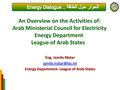Jamila Matar, League of Arab States (LAS).pdf