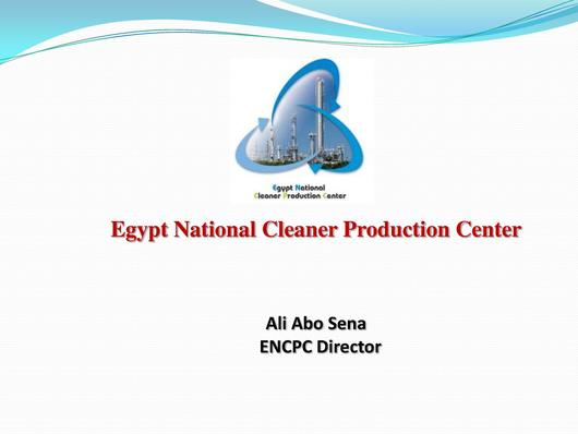 File:Egypt National Cleaner Production Center.pdf