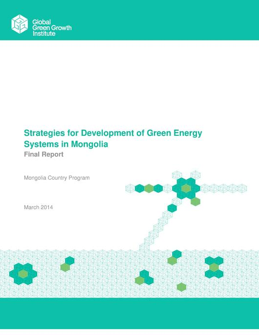 File:Mongolia Green Energy Systems Development Final Report.pdf