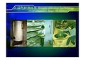 Technology for High Value Use of Biogas & Effluent 2.pdf