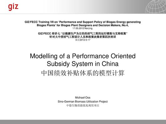File:Modelling of a Performance Oriented Subsidy System in China.pdf