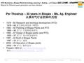 Efficient Power Generation & Heat Utilization - Biogas Plant Technology Planning Workshop.pdf
