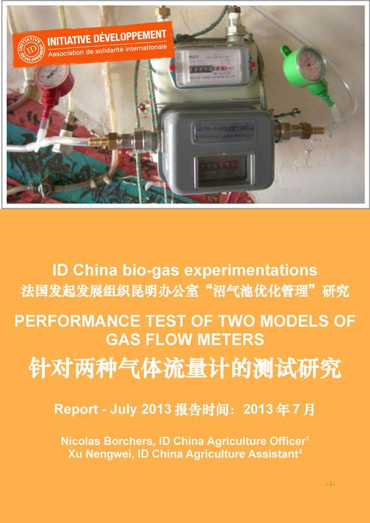 File:Gas Flow Meters for Domestic Biogas Digesters - Field Testing in China.pdf